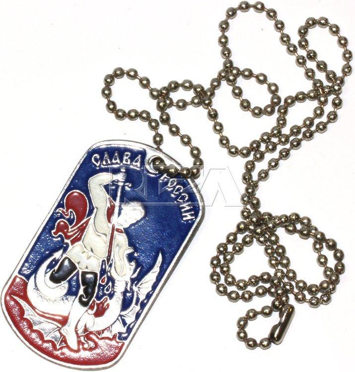 363Жетон армейский своими руками