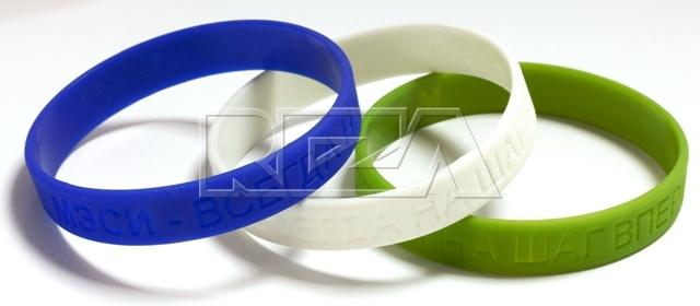браслеты с логотипом: