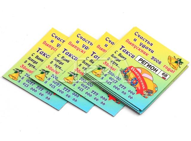 Дизайны визиток бесплатно