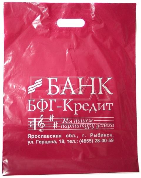 печать на полиэтиленовом пвд пакете логотипа банка